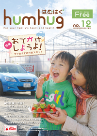 No.12 2010年冬号