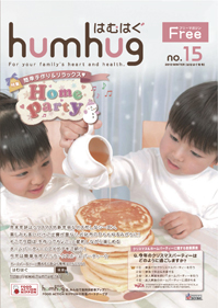 No.15 2010年冬号