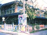 ルーテル羽村幼稚園