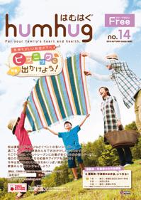 No.14 2010年秋号