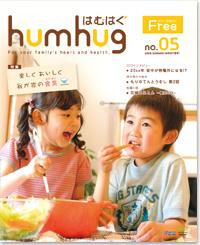 No.05 2008年夏号